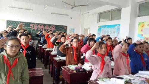 睢宁汇文中学