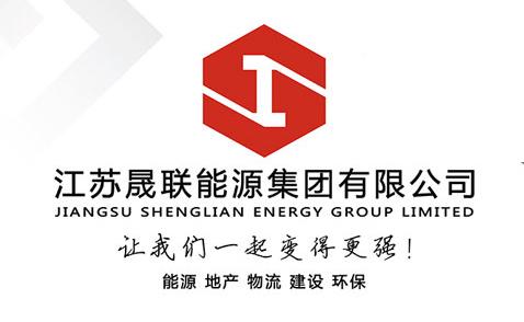 江苏晟联能源集团招聘房产销售主管、管培生、置业顾问等人才
