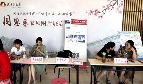 2019睢宁最新招聘会信息