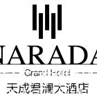 睢宁枫华丽致酒店管理有限公司