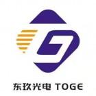 江苏东玖光电科技有限公司