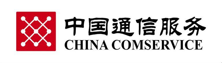 浙江省邮电工程建设有限公司睢宁项目部