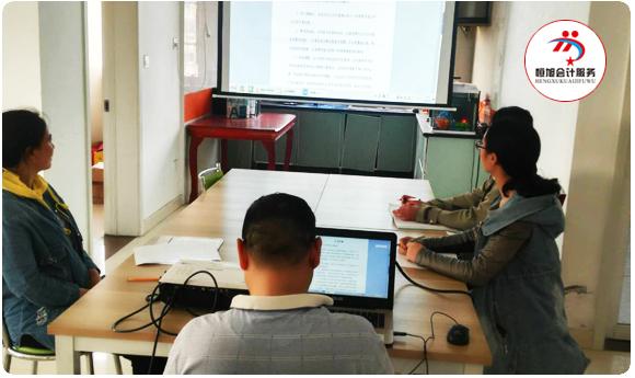 徐州恒旭会计服务有限公司提供企业注册、财务审计、代账服务等