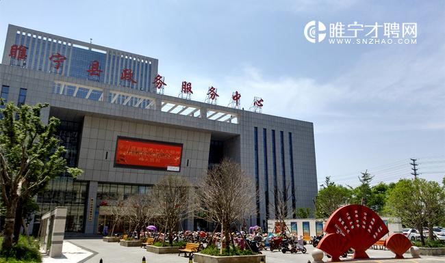 睢宁县行政审批局招聘20名工作人员公告