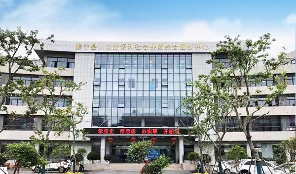睢宁县2021年公开招考12名社会化工会工作者公告(劳务派遣性质)