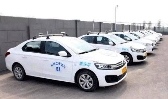睢宁县启顺驾驶员考训咨询有限公司招聘20名交通安全员(志愿者)