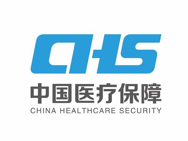 睢宁县职工医疗(生育)保险相关业务经办部门变更公告