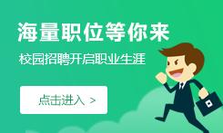 睢宁招聘网提供睢宁最新招聘信息