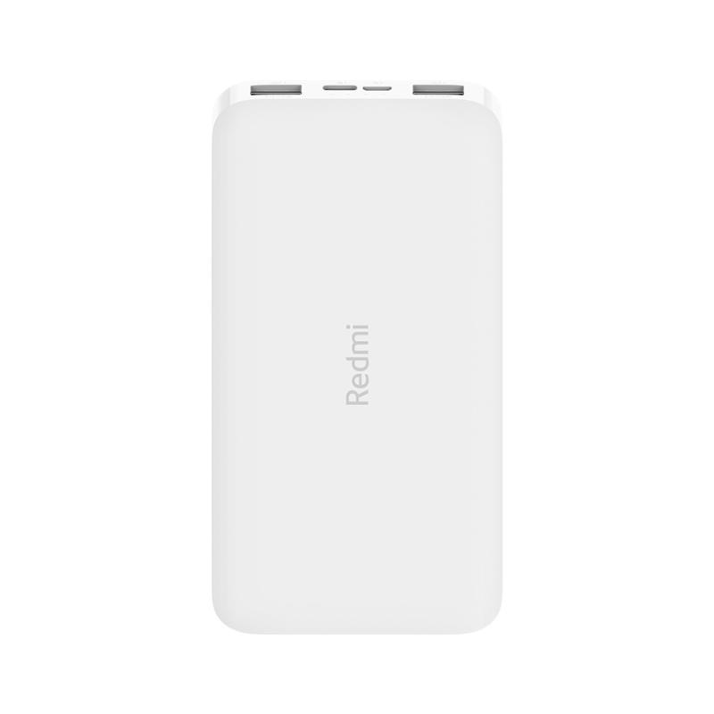 Redmi充电宝 10000mAh 标准版 白色