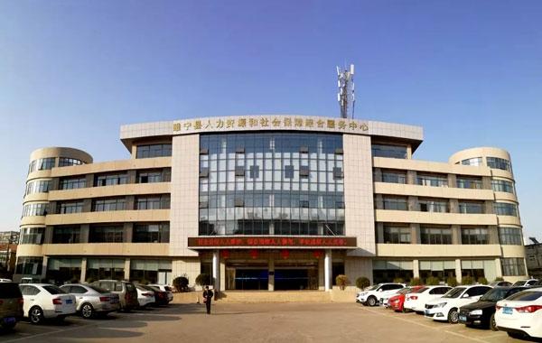 睢宁县人社部门优化工作方法做好疫情防控期就业工作