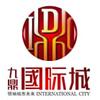 睢宁九鼎国际城的企业标志