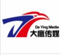 徐州大鹰文化传媒有限公司的企业标志