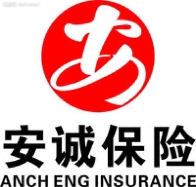安诚财产保险股份有限公司睢宁支公司的企业标志