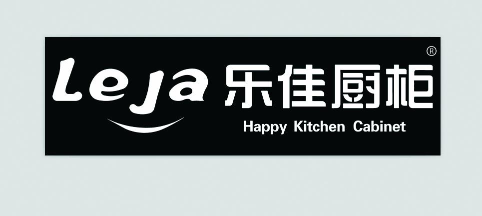 睢宁乐佳厨柜衣柜的企业标志