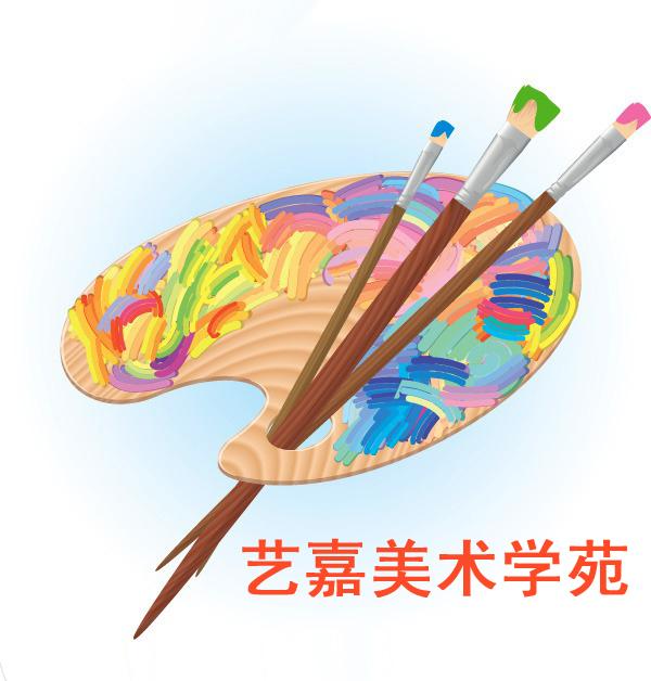 睢宁县艺嘉美术学苑的企业标志