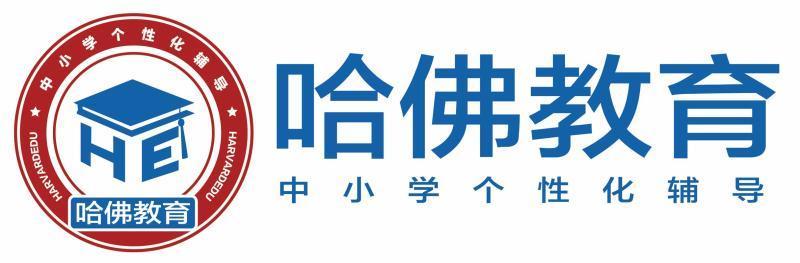 徐州卓锐教育咨询有限公司的企业标志