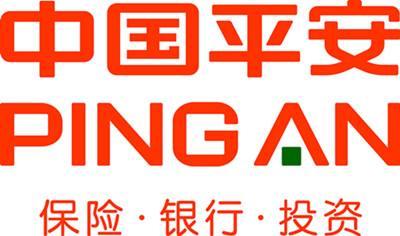 中国平安徐州十七处的企业标志