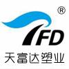 徐州天富达塑业有限公司的企业标志