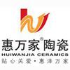 睢宁天马装饰城惠万家陶瓷的企业标志