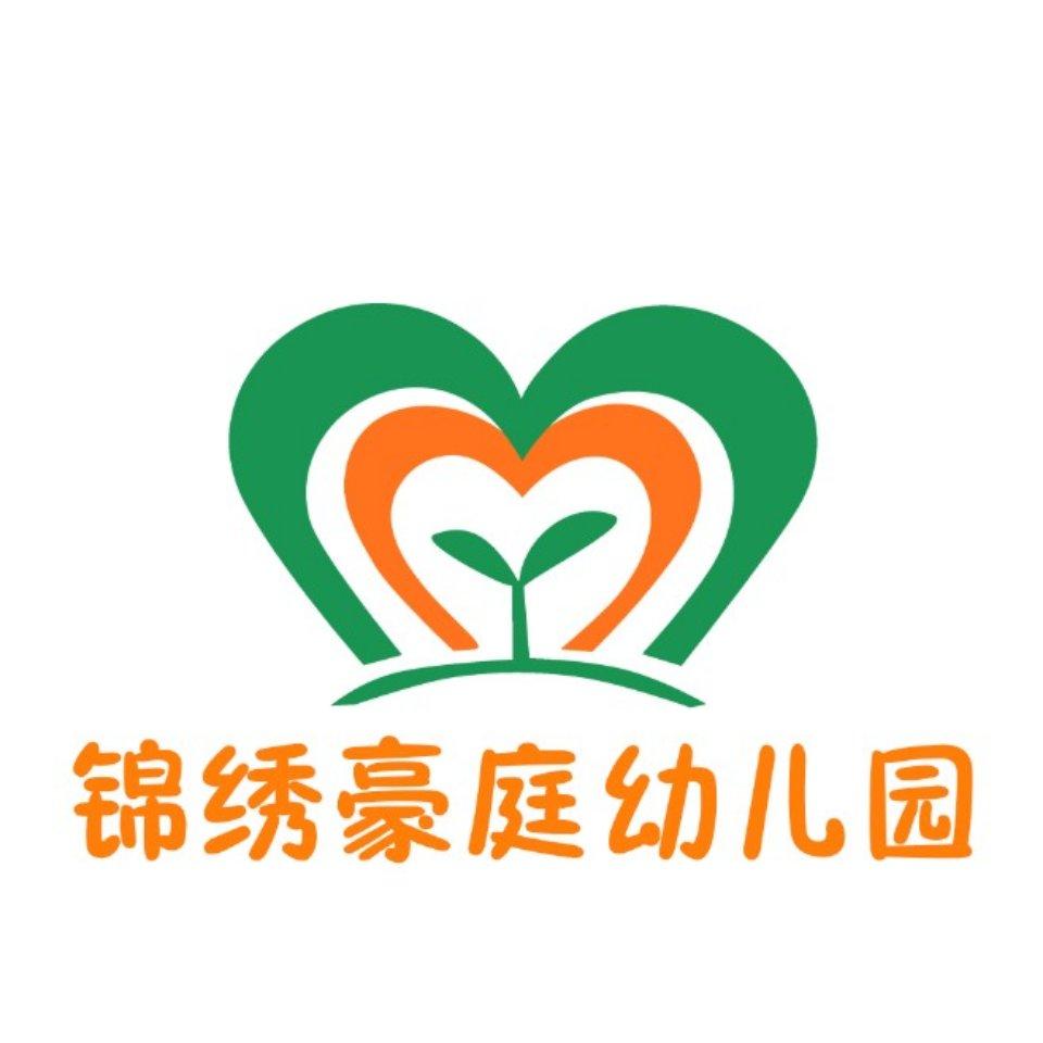 睢宁县锦绣豪庭幼儿园的企业标志