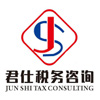 徐州君仕税务咨询有限公司的企业标志