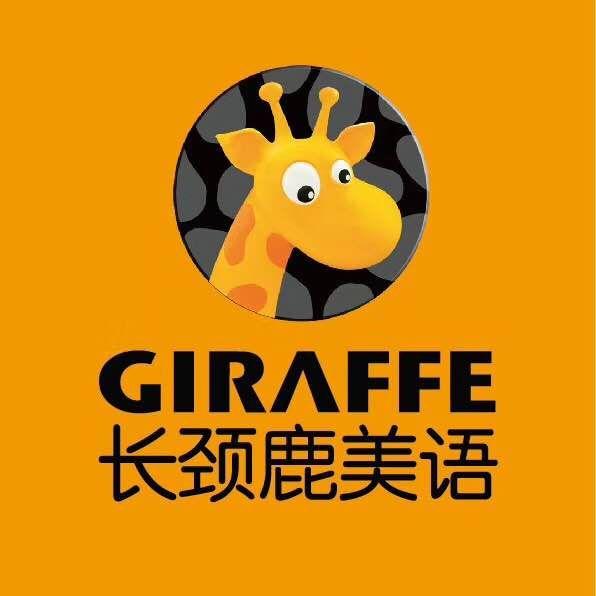 睢宁长颈鹿美语学校的企业标志