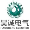 江苏昊诚电气科技有限公司的企业标志